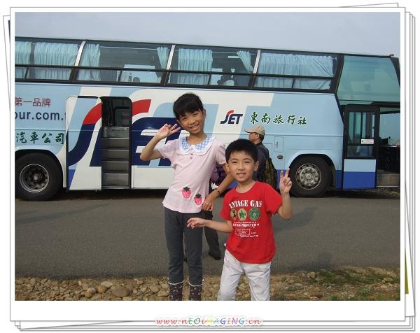 後龍好望角[苗栗山城桐花季樂活一日遊_東南旅行社]14