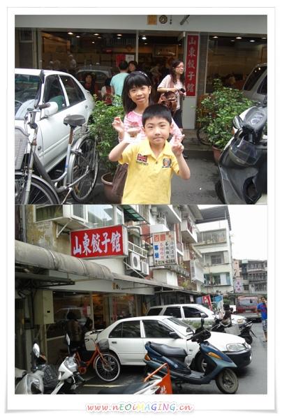 2012媽咪國曆生日[新店碧潭山東餃子館]