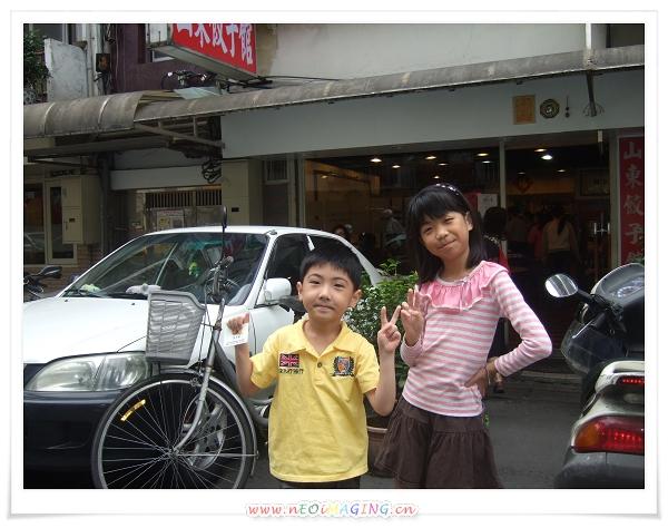 2012媽咪國曆生日[新店碧潭山東餃子館]12
