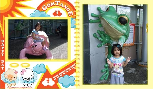台北市立動物園1