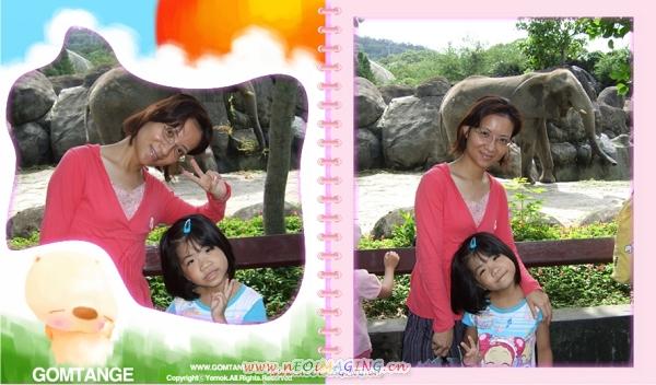 台北市立動物園5