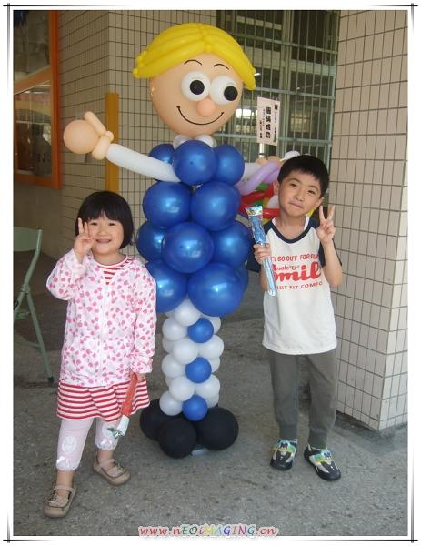 妤蓁國小運動會11