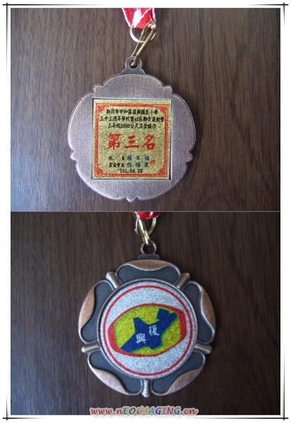 妤蓁國小運動會22