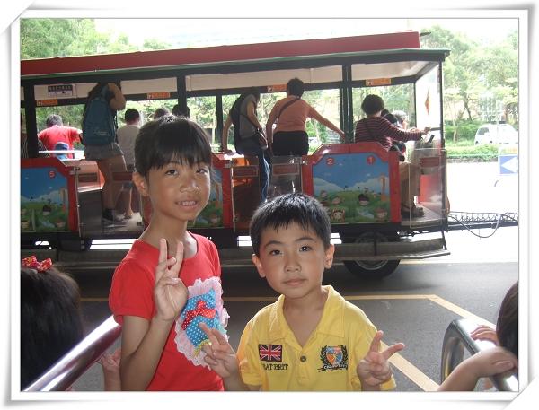 台北市立動物園II3