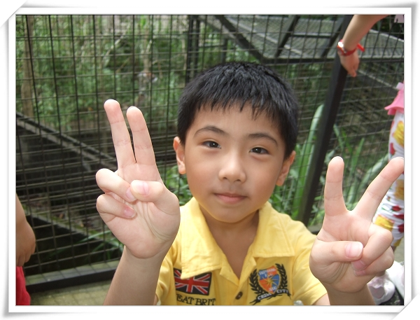 台北市立動物園II18