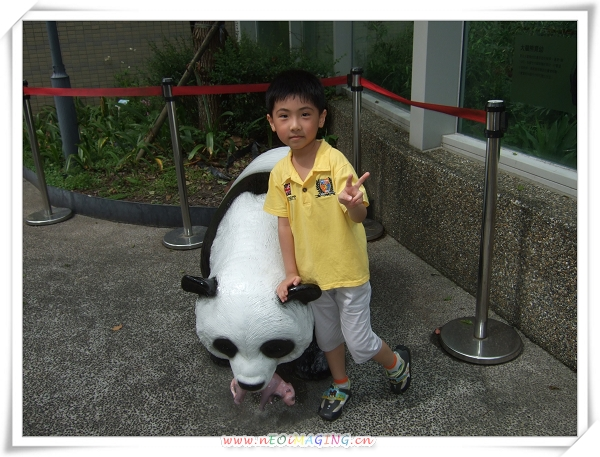 台北市立動物園II23