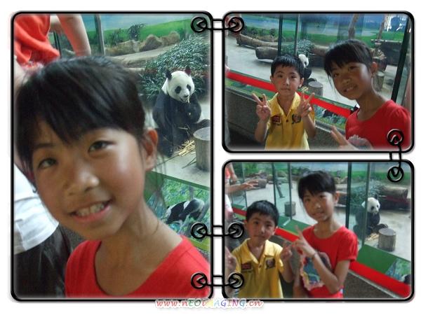 台北市立動物園II24