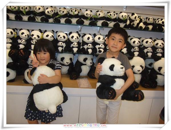 台北市立動物園II26