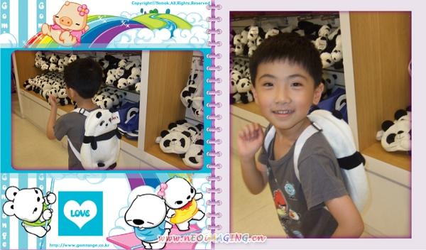 台北市立動物園II28