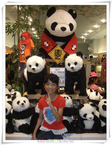 台北市立動物園II30