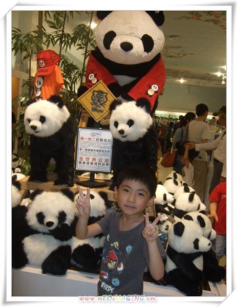 台北市立動物園II31