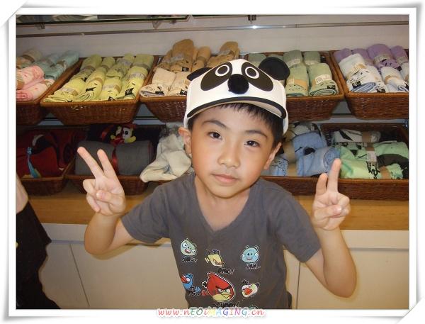 台北市立動物園II32