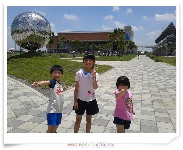 國立台灣歷史博物館