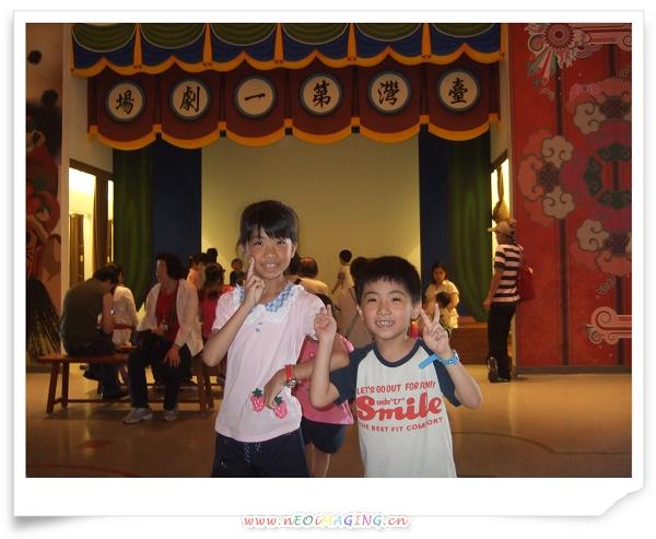 國立台灣歷史博物館19