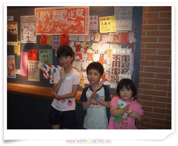 國立台灣歷史博物館22