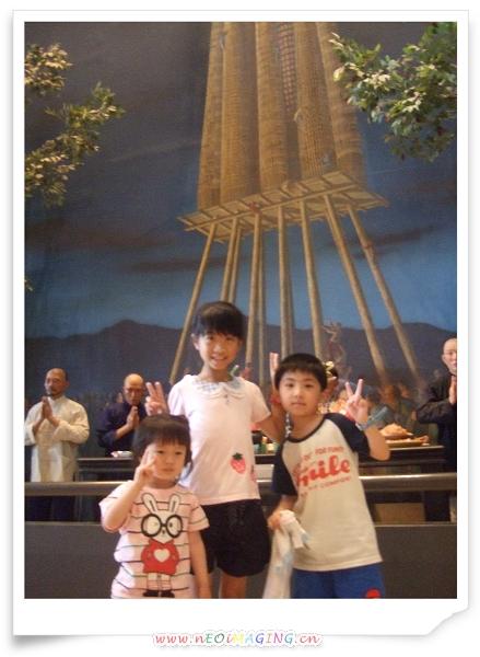 國立台灣歷史博物館27
