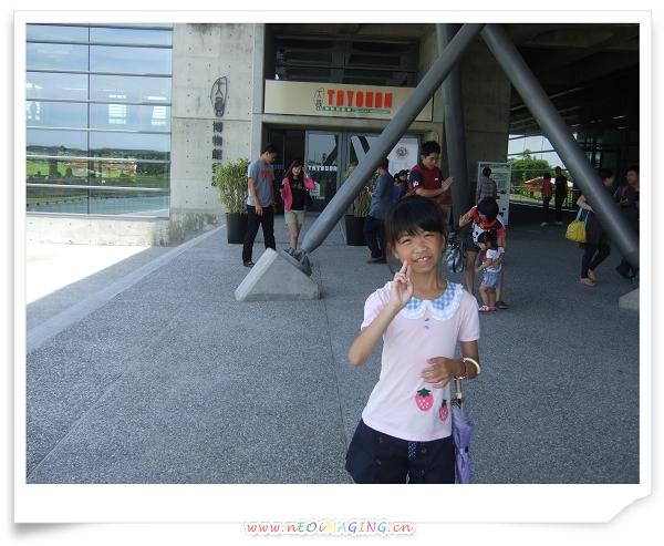 國立台灣歷史博物館33