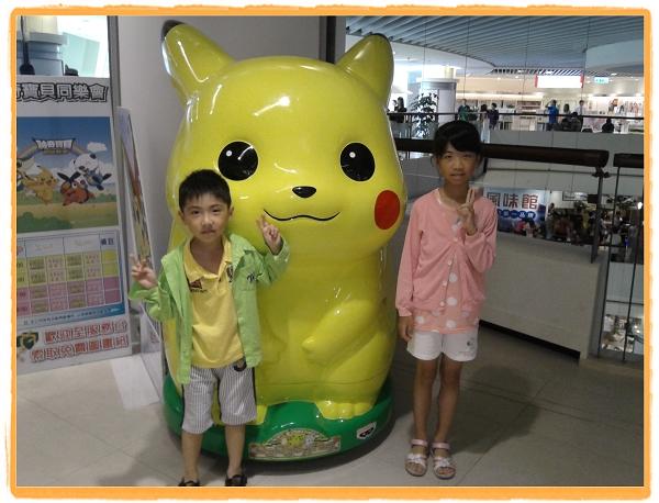 新竹遠東巨城購物中心Big City