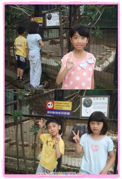 新竹市立動物園II4