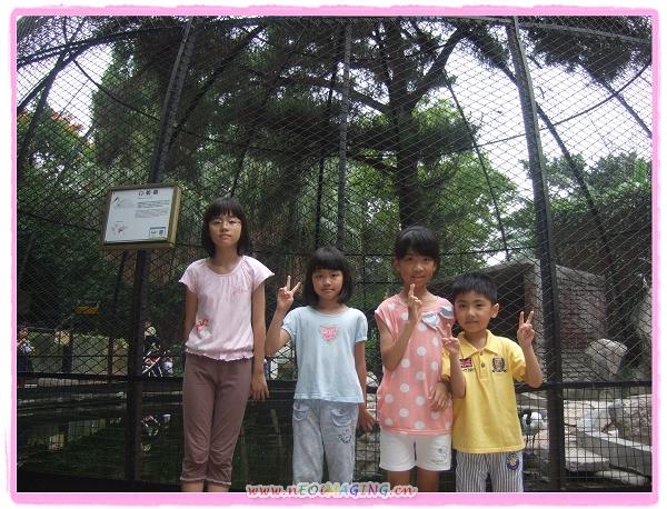 新竹市立動物園II5