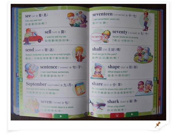 雙語兒童圖解辭典[啟思文化]4