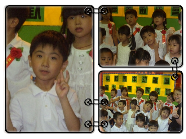 中和國中附設幼稚園第十三屆畢業歡送會9