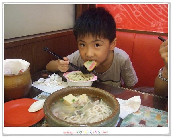 甘泉魚麵[永和中正店]6