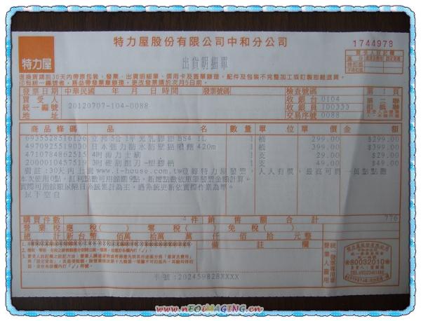 消除壁癌大作戰[立邦5合1平光內牆乳膠漆&日本Asahipen防壁癌噴劑]12