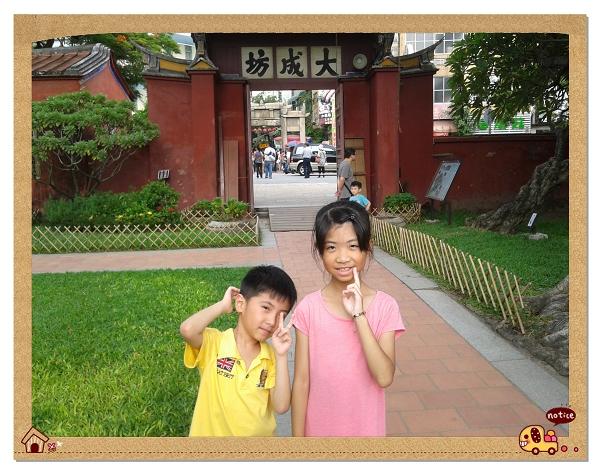 台南之旅1