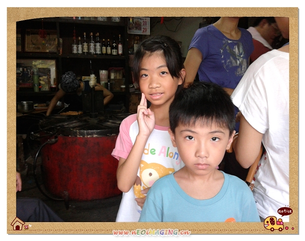 台南之旅9