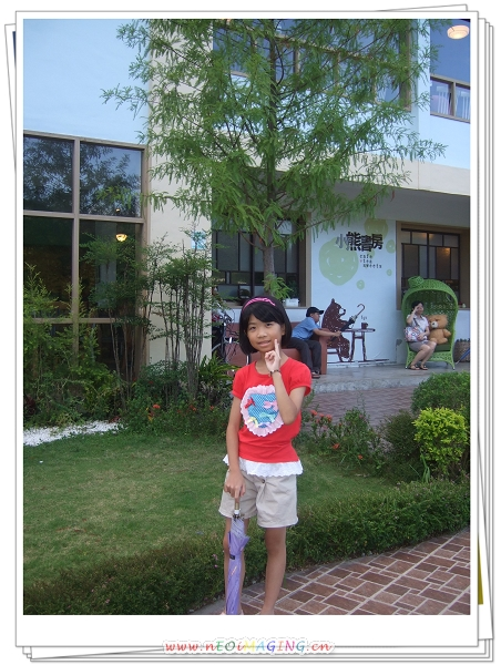 小熊書房[梅花湖風景區]19