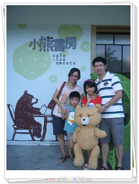 小熊書房[梅花湖風景區]20