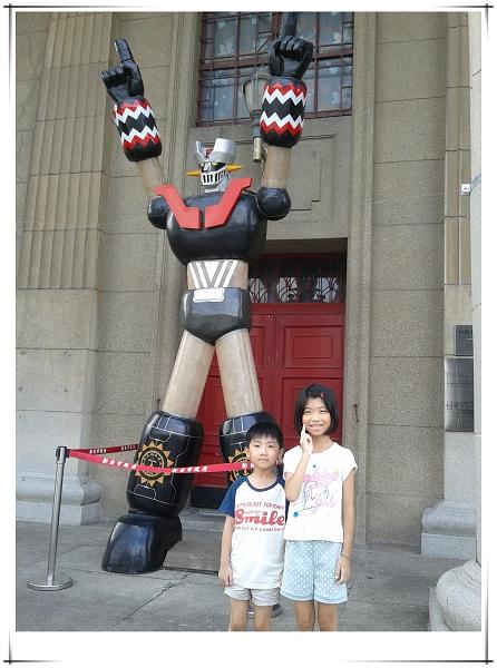 2012新北市動漫節[板橋435藝文特區]3
