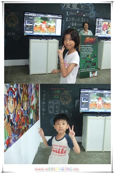 2012新北市動漫節[板橋435藝文特區]8