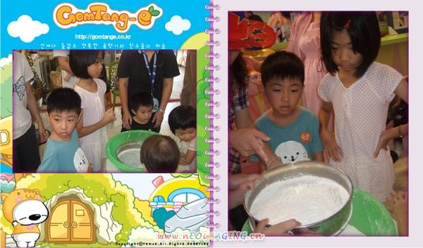 祝你幸福日式紅豆餅DIY[新北中和]7