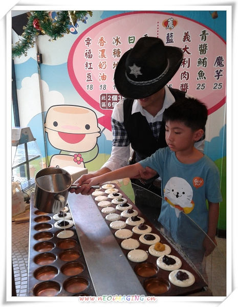 祝你幸福日式紅豆餅DIY[新北中和]13