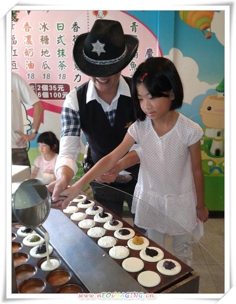 祝你幸福日式紅豆餅DIY[新北中和]15