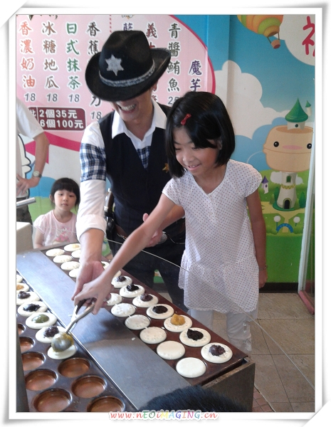 祝你幸福日式紅豆餅DIY[新北中和]16