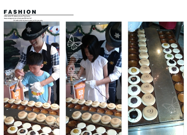 祝你幸福日式紅豆餅DIY[新北中和]17