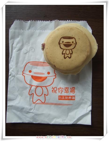 祝你幸福日式紅豆餅DIY[新北中和]23