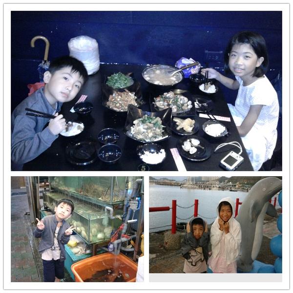 988海鮮碳烤餐廳@碧砂漁港[基隆市]