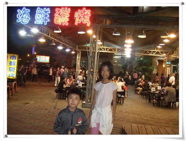 988海鮮碳烤餐廳@碧砂漁港[基隆市]2