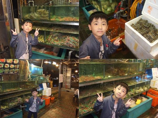 988海鮮碳烤餐廳@碧砂漁港[基隆市]6