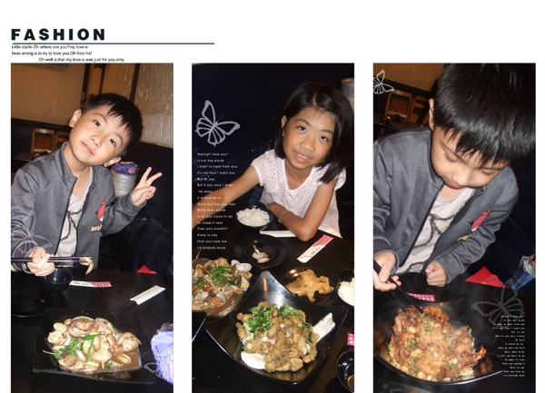 988海鮮碳烤餐廳@碧砂漁港[基隆市]8