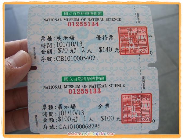 國立自然科學博物館[台中兩天一夜之旅]2