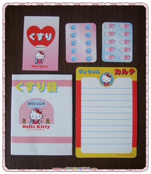 Hello Kitty醫護手提箱組6