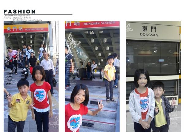 誠記越南麵食館[永康街]