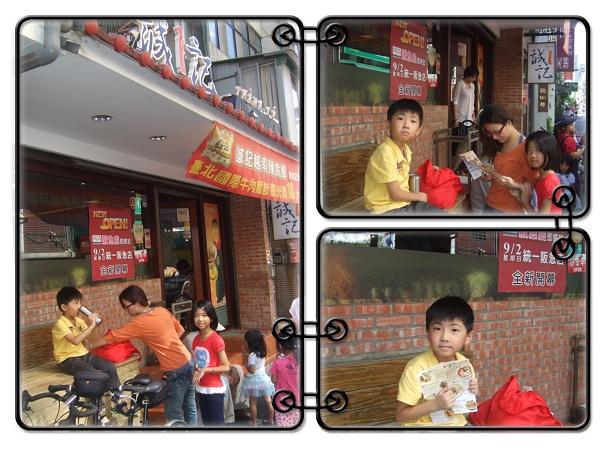 誠記越南麵食館[永康街]2