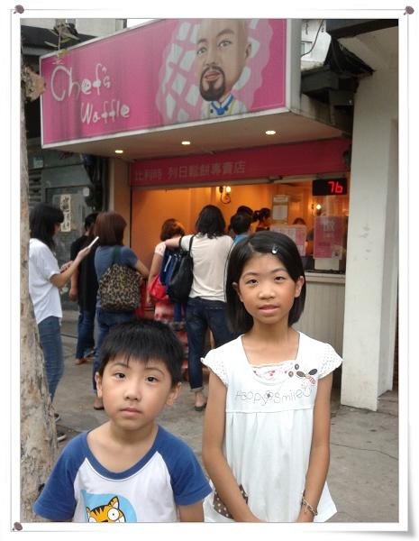 比利時列日鬆餅專賣店[四號公園]