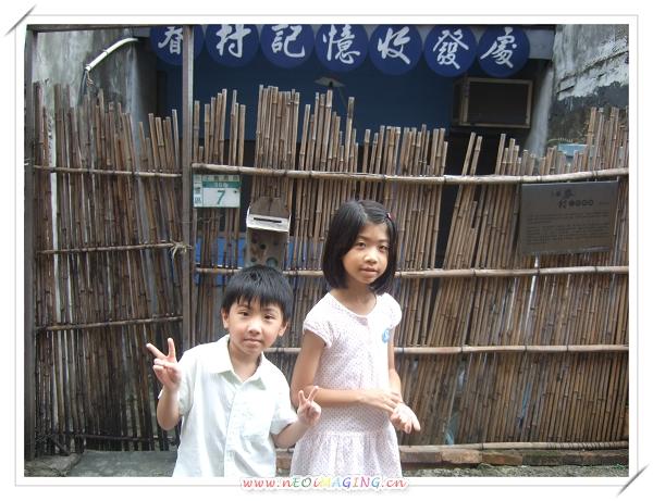 空軍三重一村_新北市文化行旅-探訪古宅3